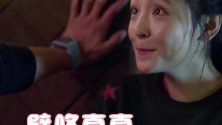 【郑柏旭×杨真真】郑柏旭:我很害怕失去你,因为我真的爱你。