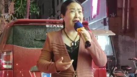 大排档无限娱乐 一句话说出口如风激浪 演唱:赵丽霞