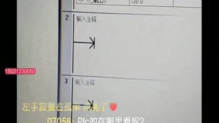 MCGS昆仑通态视频01