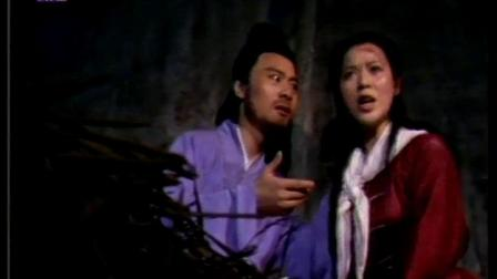 赊官 监牢对唱 陈小芳 张辉