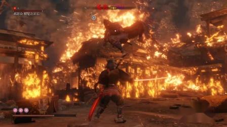 【只狼】攻略流程全收集-11:巨型忍者 枭-冰泪-三年前义父-七面武士