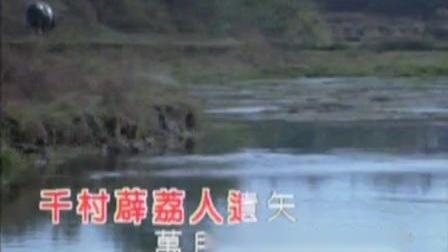 《送瘟神》(毛泽东)于文华演唱_标清
