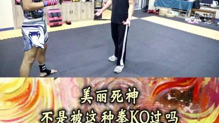 让你快速了解中国独特刁钻的腿法