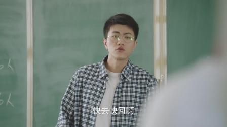 高三七班学生全都喝了马俊涛的药,结果全都肚子疼了,这让药老师感到奇怪了