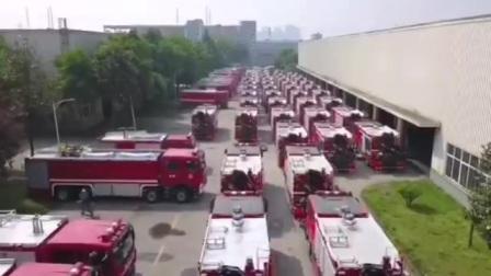 国产消防车