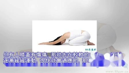 原來跪膝法才是大補肝臟、引火下行、心腎相交的絕妙法!