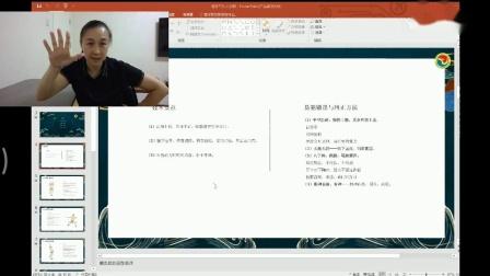 全国健身气功公益大课堂 刘晓蕾老师讲八段锦(上)