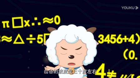 学好数学走到哪里都不怕!