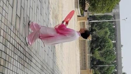 混元扇2020年5月31日鲍俊练习