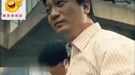 影视剧3秒怂名场面!王老师:你要干什么!学生:老师,你看我鞋底好看不