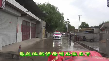 延喻、刘丹的婚礼(延家川)