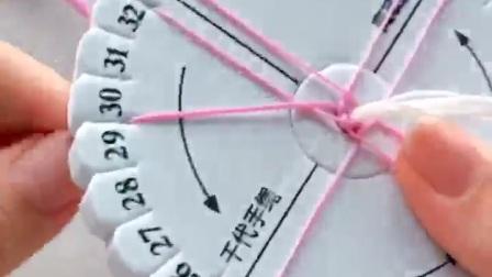 人鱼幻彩手绳教程