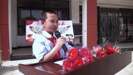 合阳县第三小学一年级新队员入队仪式