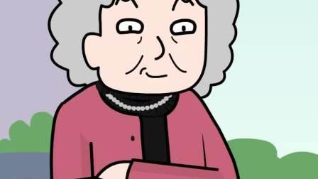 """屁登的另类算法真是""""坑惨""""了奶奶"""