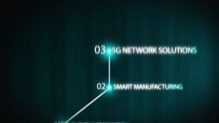 2020 台北电脑展 Computex Online Talks 抢先预告