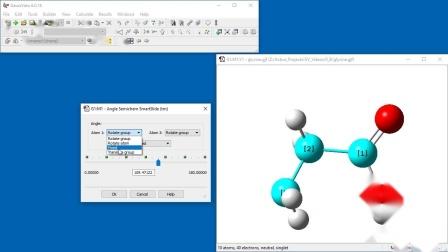构建分子的基础教程