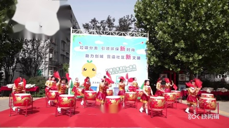 满园春艺术团大鼓表演《爱我中华》.mp4