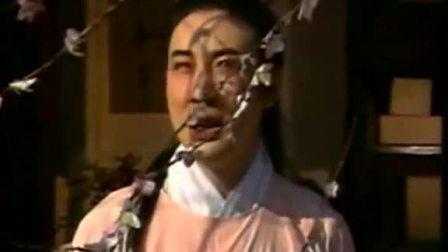 黄梅戏戏曲片《西厢记》全剧 马兰 马广儒 黄新德主演_高清