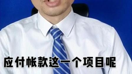 票技术分析炒股入门 从零开始学炒股(28)