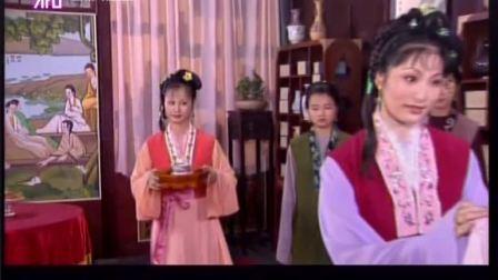 越剧《红楼梦》钱惠丽 余彬 16-19