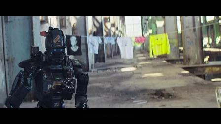 他可能是我看过的最有痞子气的机器人,速看科幻电影《超能查派》