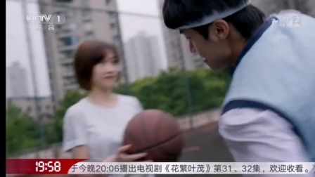 CCTV1  10分钟广告——2020-06-04