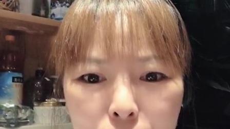 吴冰娟抖音越剧
