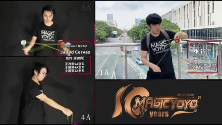 1A-5A 全球视频挑战赛 中文版 20200606