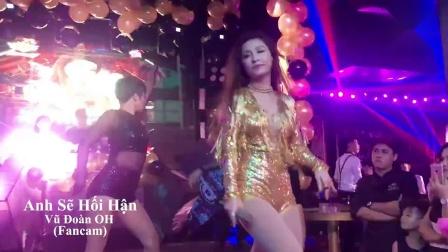 1.越南夜店女皇_Anh_Sẽ_Hối_Hận
