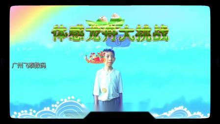 """潜艇大挑战 - 最新端午节皮肤""""龙舟大挑战""""免费送!"""