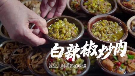 """我在长沙不逗霸:把辣吃出""""灵魂""""的湖南人截了一段小视频"""