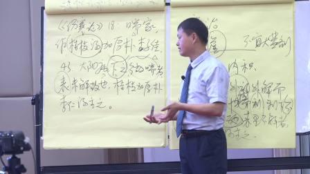 2020年第一期仲圣经方临床实战讲座现场直播·郑州站