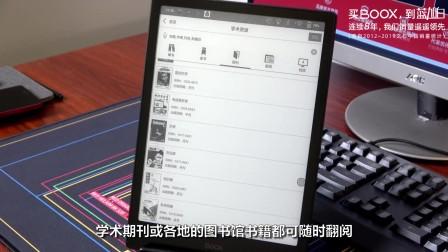 视频标题:真香!不伤眼的平板电脑!可以上网课的电子书:文石booxnote2【蓝加白出品】