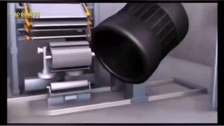 轮胎机械原理制作合成三维动画片