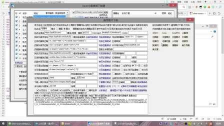 网站图片批量下载的通用图片下载器帮助教程