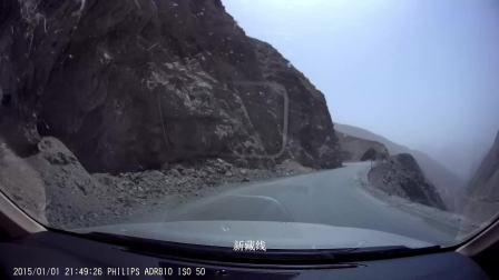 远行2018之在路上-云南-西藏-新疆-46天自驾游1080P超清视频全记录优化版