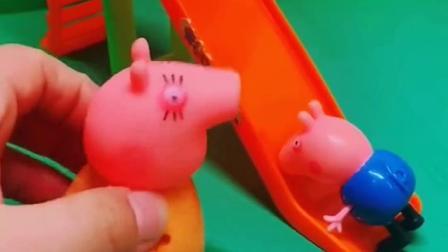 乔治不让人玩滑梯,猪妈妈说不听话就回家,乔治会听话吗?