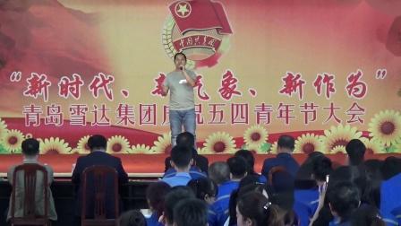五四青年节特邀嘉宾/朱坤一首《爱拼才会赢》堪比专业歌手