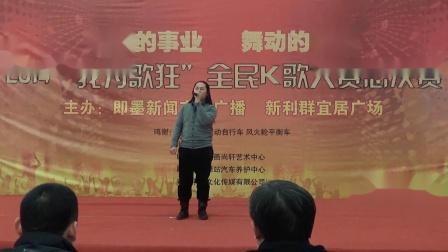 我为歌狂全民K歌大赛总决赛 朱坤一首《流浪兄弟》堪比专业歌手