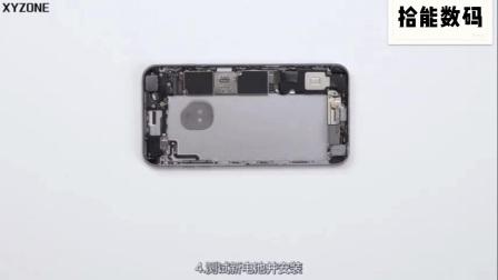 苹果6sp换电池教程