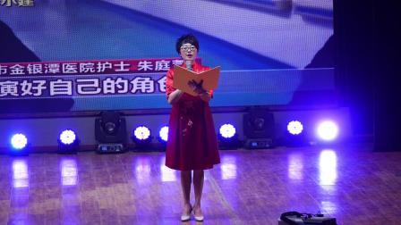 诗朗诵:李小建《当映山红盛开的时候》 作者:赵清俊