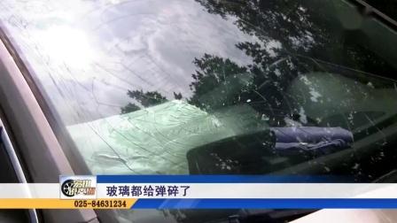 宏琪说交通 2020年06月18日 两车相撞多亏安全带