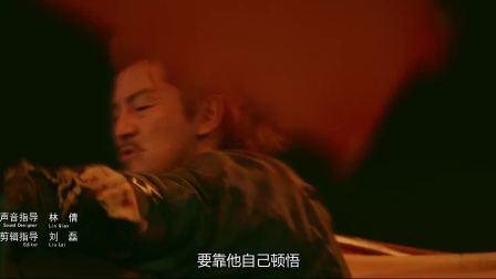 长安十二时辰 TV 27 圣上失踪众官诬陷太子,圣人燃火引异常 *