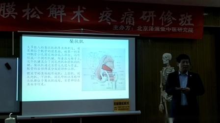 叶颖华--肌筋膜松解术 (30)