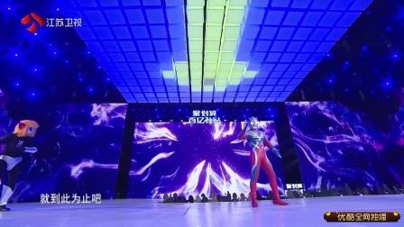 """我在""""55盛典""""彰显青春能量 李宇春薛之谦众明星嗨唱不停截取了一段小视频"""