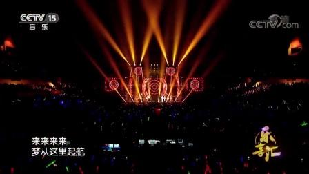 """乐享汇""""最美中国范""""演唱会乌兰图雅与徐子崴共同演唱《福从中国来》"""