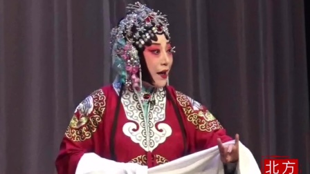 洛阳豫剧院关美利院长《穆桂英挂帅》听太君把话讲一遍