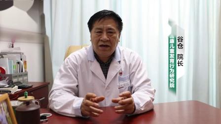 【名医专访】南京脑康中医院谷仓:孩子多动症的治疗方法有哪些?