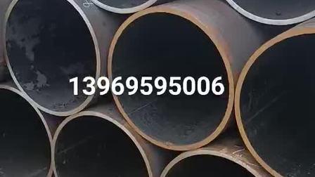 无缝钢管 精密钢管 合金钢管