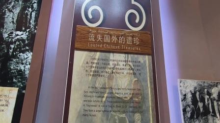 七个星佛寺遗址